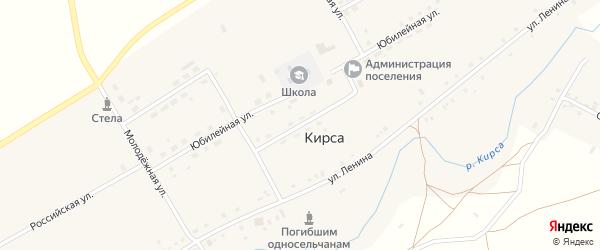 Первоплановая улица на карте села Кирсы с номерами домов
