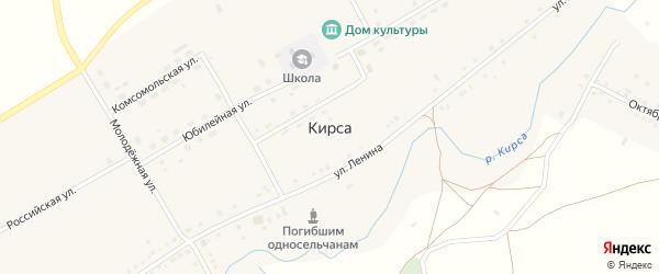 Российская улица на карте села Кирсы с номерами домов