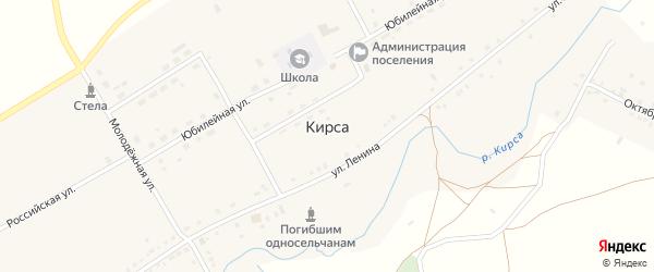 Заречная улица на карте села Кирсы с номерами домов