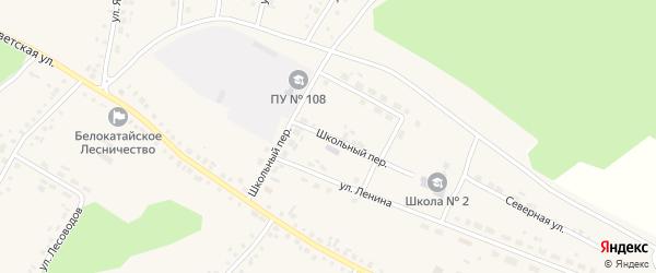 Школьный переулок на карте села Новобелокатая с номерами домов