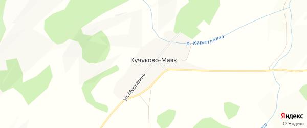 Карта деревни Кучуково-Маяка в Башкортостане с улицами и номерами домов