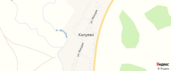 Улица Миндяк на карте деревни Калуево с номерами домов