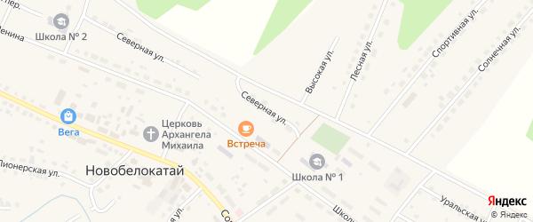 Северная улица на карте села Новобелокатая с номерами домов