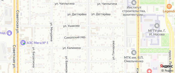 Синопский переулок на карте Магнитогорска с номерами домов