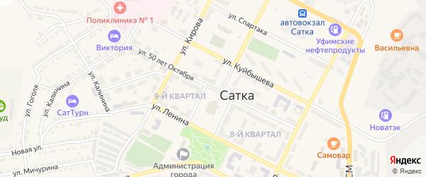 Улица 50 лет Октября на карте Сатки с номерами домов