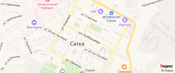 Улица Куйбышева на карте Сатки с номерами домов