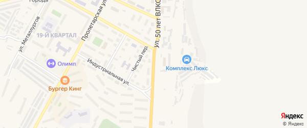 Улица 50 лет ВЛКСМ на карте Сатки с номерами домов
