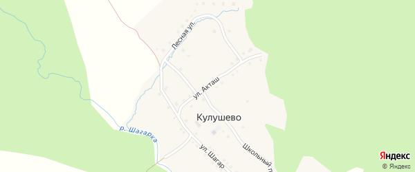 Улица Акташ на карте деревни Кулушево с номерами домов