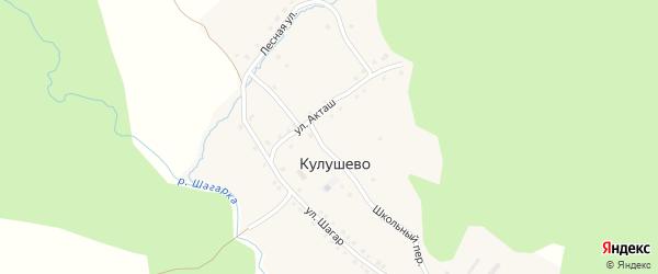 Горный переулок на карте деревни Кулушево с номерами домов