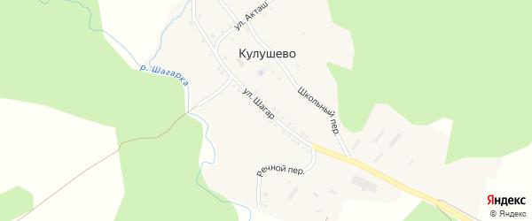 Улица Шагар на карте деревни Кулушево с номерами домов