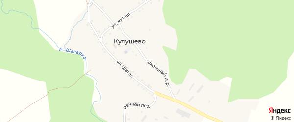 Школьный переулок на карте деревни Кулушево с номерами домов