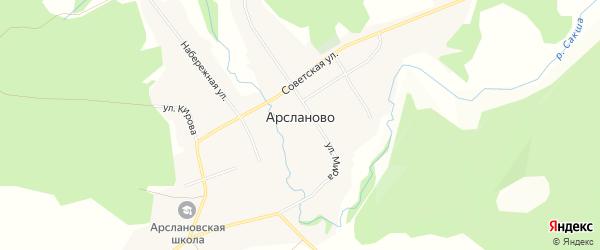 Карта села Арсланово в Башкортостане с улицами и номерами домов