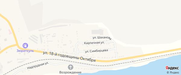 Улица Шаханова на карте Сатки с номерами домов