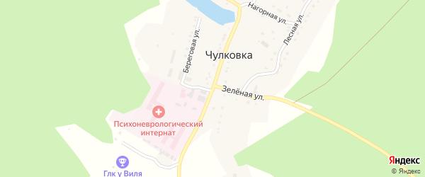Центральная улица на карте поселка Чулковки с номерами домов
