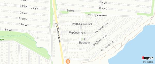 Вербный переулок на карте Челябинска с номерами домов