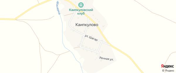 Улица Шагар на карте деревни Каипкулово с номерами домов