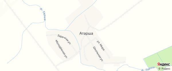 Карта села Атарши в Башкортостане с улицами и номерами домов