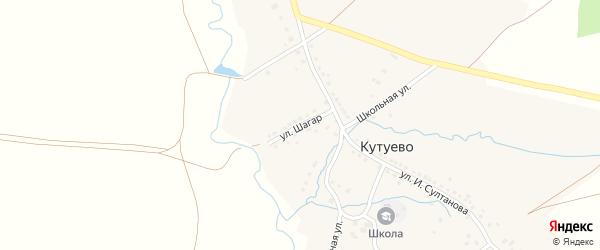 Улица Шагар на карте деревни Кутуево с номерами домов