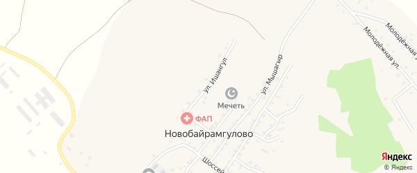 Улица Ишангул на карте деревни Новобайрамгулово с номерами домов