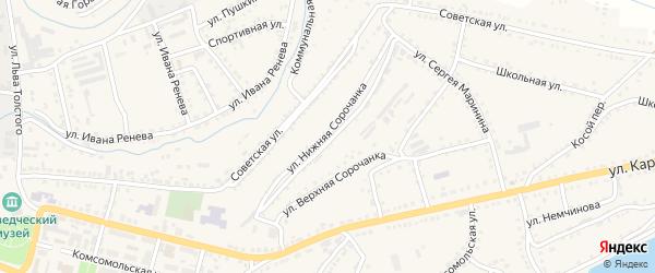 Улица Нижняя Сорочанка на карте Сатки с номерами домов