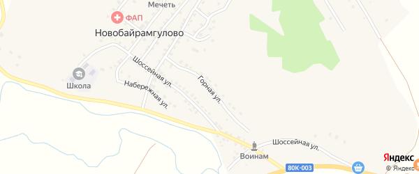 Горная улица на карте деревни Новобайрамгулово с номерами домов