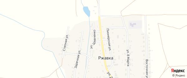 Улица Шевченко на карте поселка Ржавки с номерами домов