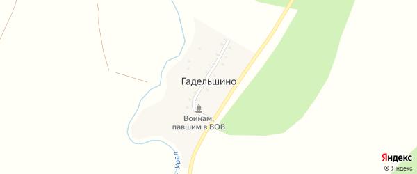 Улица Гадельшина на карте деревни Гадельшино с номерами домов