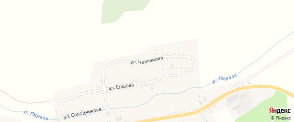 Улица Челпанова на карте Сатки с номерами домов