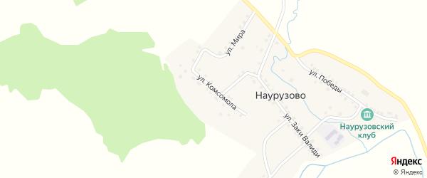Абонентский ящик Комсомола на карте села Наурузово с номерами домов