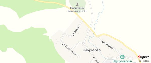 Улица Мира на карте села Наурузово с номерами домов