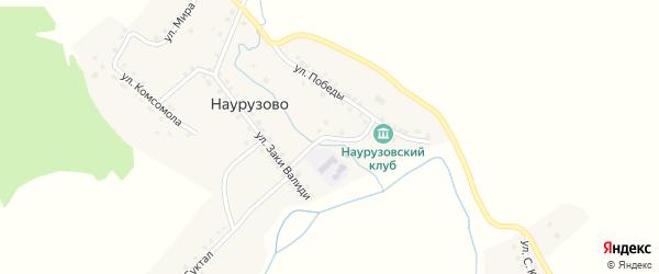 Школьный переулок на карте села Наурузово с номерами домов