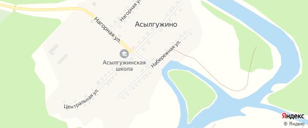 Набережная улица на карте деревни Асылгужино с номерами домов