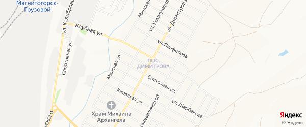 Карта поселка Димитрова города Магнитогорска в Челябинской области с улицами и номерами домов