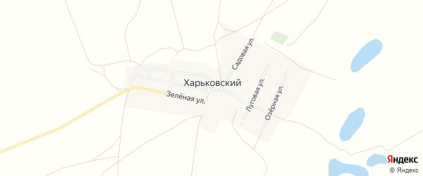 Карта Харьковского поселка в Челябинской области с улицами и номерами домов