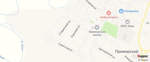 Парковая улица на карте Приморского поселка с номерами домов