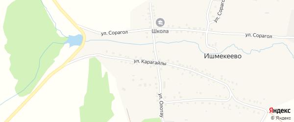 Улица Карагайлы на карте деревни Ишмекеево с номерами домов