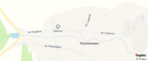 Улица Сорагол на карте деревни Ишмекеево с номерами домов