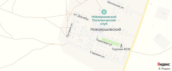 Мирный переулок на карте Новоершовского поселка с номерами домов