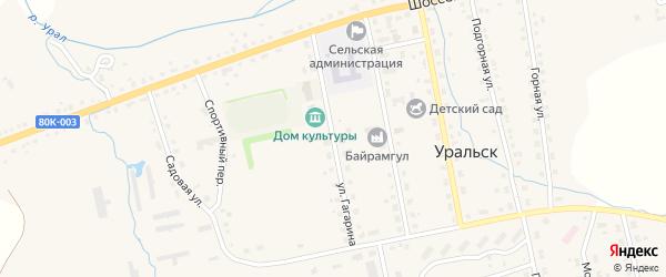 Улица Гагарина на карте села Уральска с номерами домов