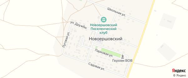 Центральная улица на карте Новоершовского поселка с номерами домов