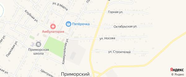 Улица Носова на карте Приморского поселка с номерами домов