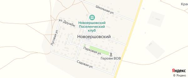 Степная улица на карте Новоершовского поселка с номерами домов