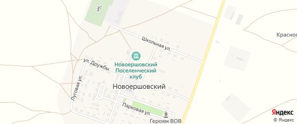 Молодежный переулок на карте Новоершовского поселка с номерами домов