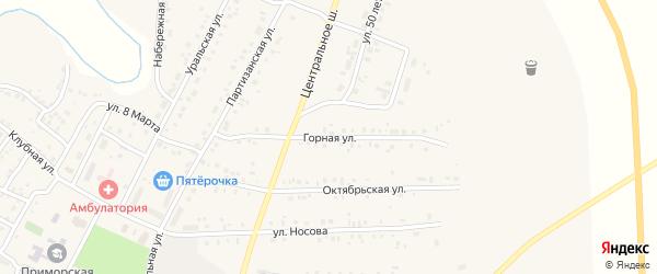 Горная улица на карте Приморского поселка с номерами домов