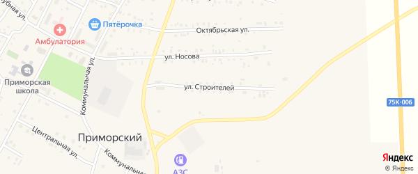 Улица Строителей на карте Приморского поселка с номерами домов