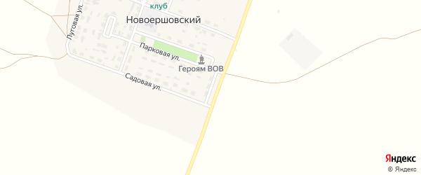 Придорожный переулок на карте Новоершовского поселка с номерами домов