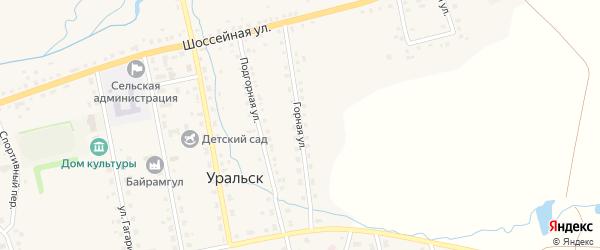Горная улица на карте села Уральска с номерами домов
