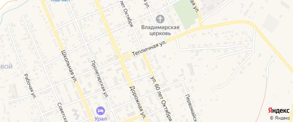 Улица 60 лет Октября на карте села Агаповки с номерами домов