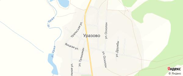 Карта села Уразово в Башкортостане с улицами и номерами домов