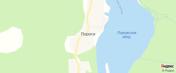 Порожская улица на карте поселка Пороги с номерами домов
